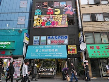 akiba_super_potato