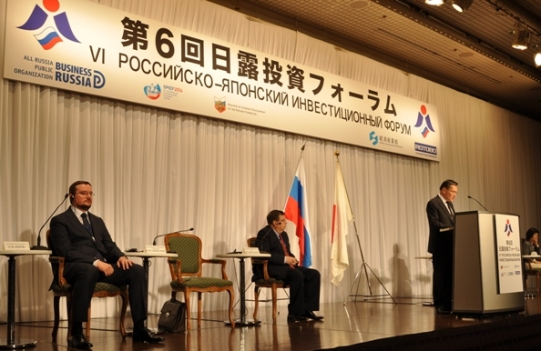 6-invest-forum-rossia-yaponia