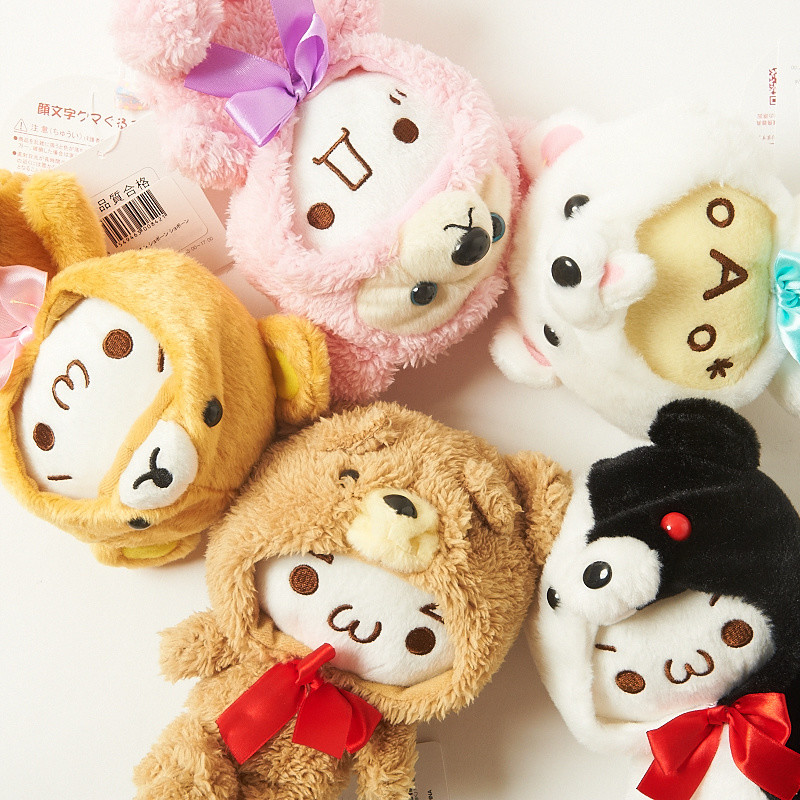 kaomoji-teddy-bears