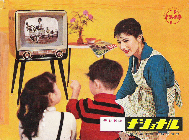 japanese-television