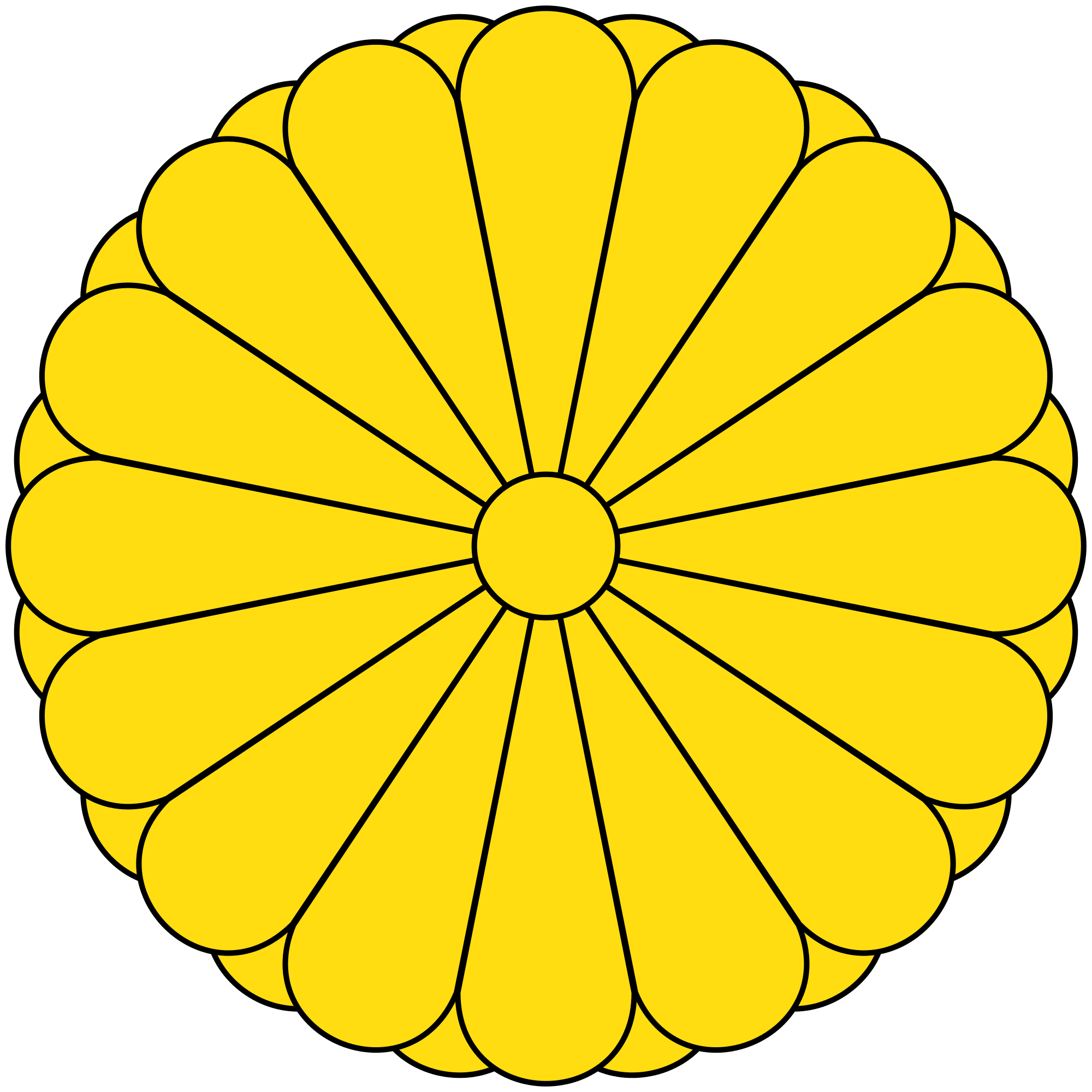 -Imperial_Seal_of_Japan