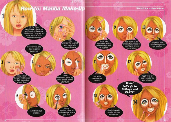 ganguro-make-up