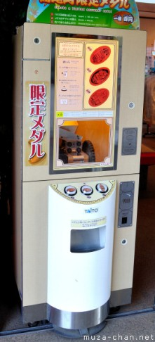 souvenir-coin-vending-machine