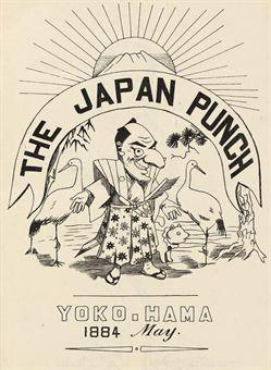 The_Japan_Punch