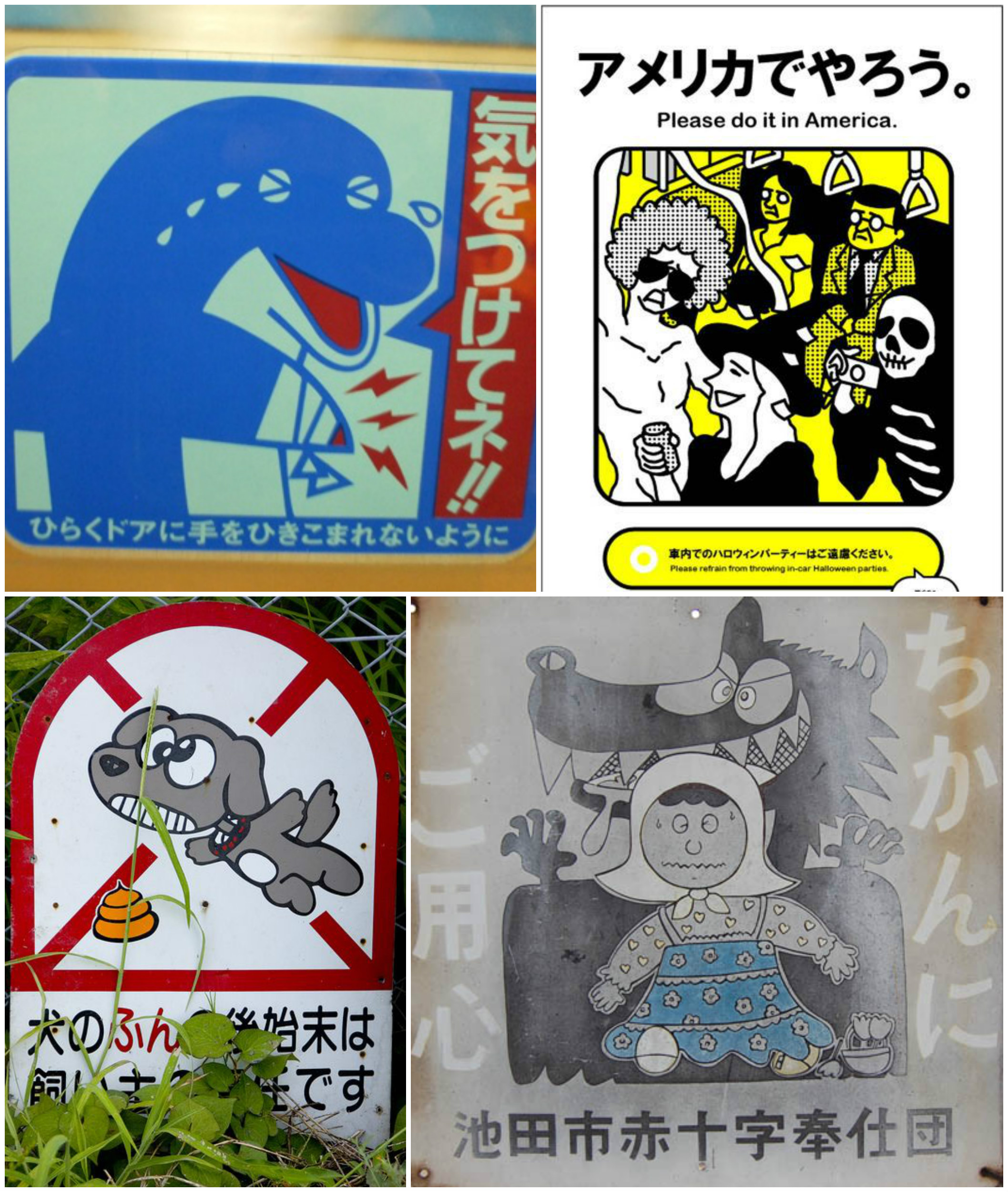 japanese warning signs